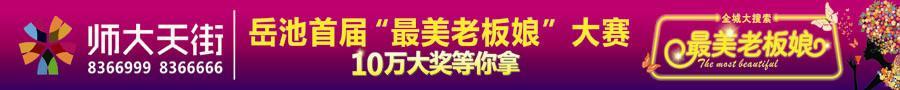 http://p4.pccoo.cn/vote/20160429/2016042915480396890886.jpg
