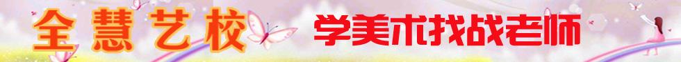 http://p4.pccoo.cn/vote/20160507/2016050718125459870462.jpg