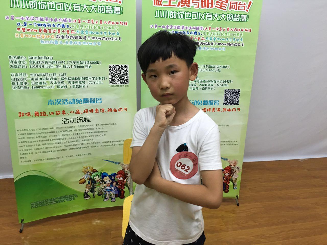 062王宇鑫