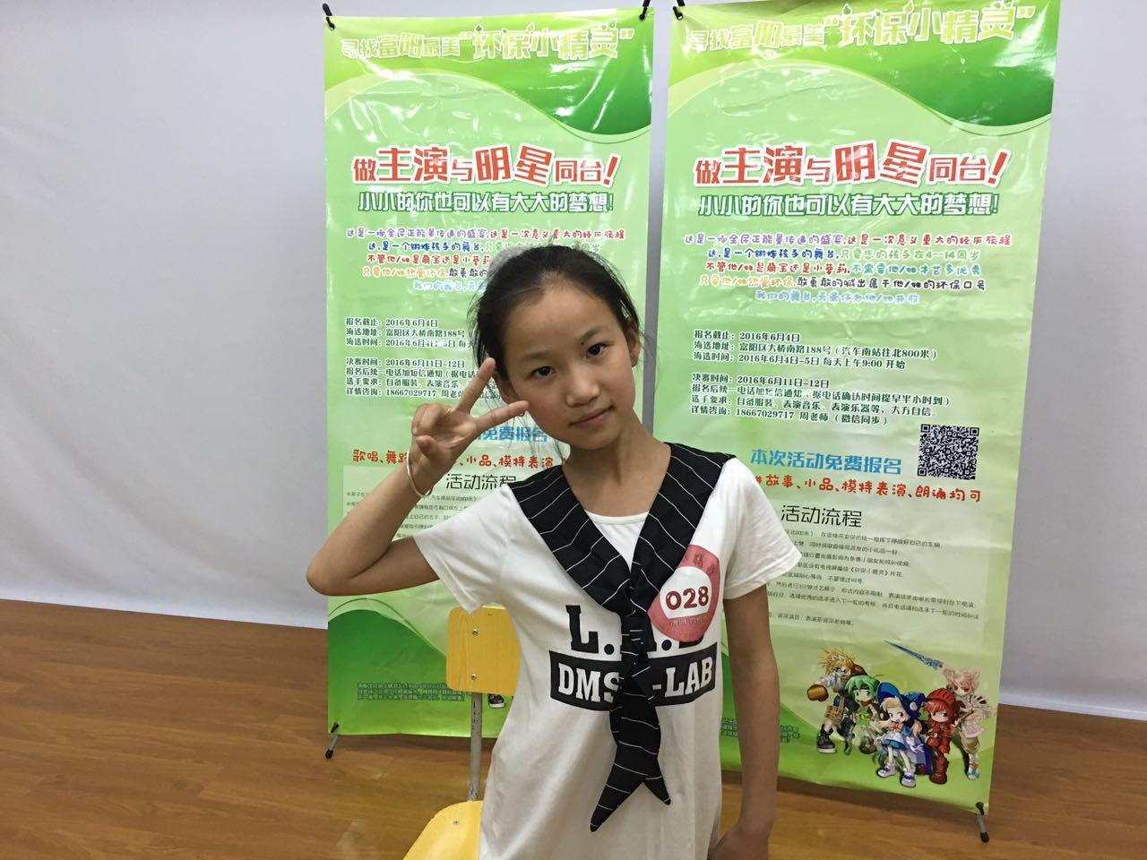 028杨欣芝