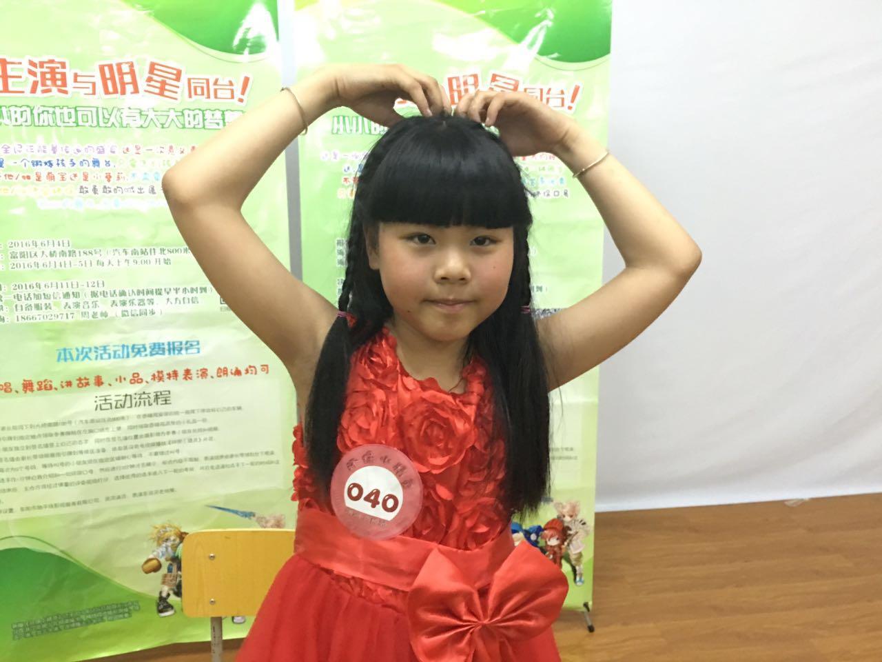 040俞�B瑶