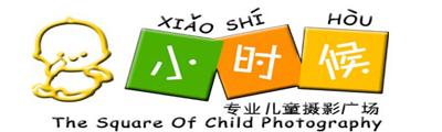 正阳小时候专业儿童摄影