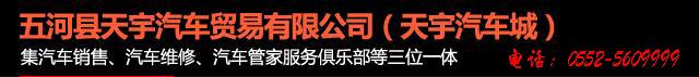 http://p4.pccoo.cn/vote/20160623/2016062323460428597881.jpg