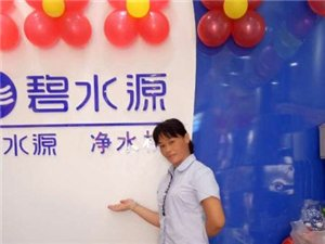 1003杨依芳