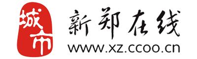 新郑在线网络运营中心