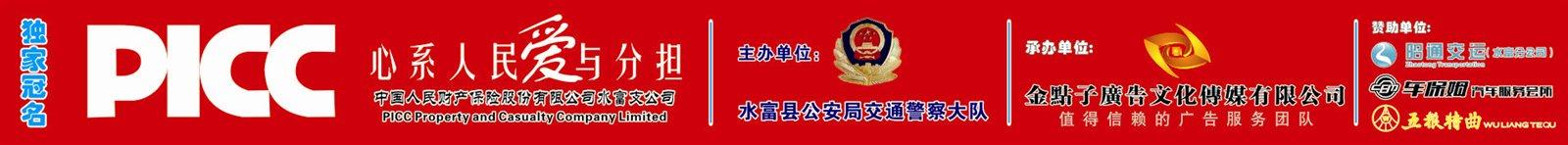 http://p4.pccoo.cn/vote/20160705/2016070515223485643999.jpg