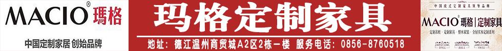 http://p4.pccoo.cn/vote/20160709/2016070919090702501082.jpg