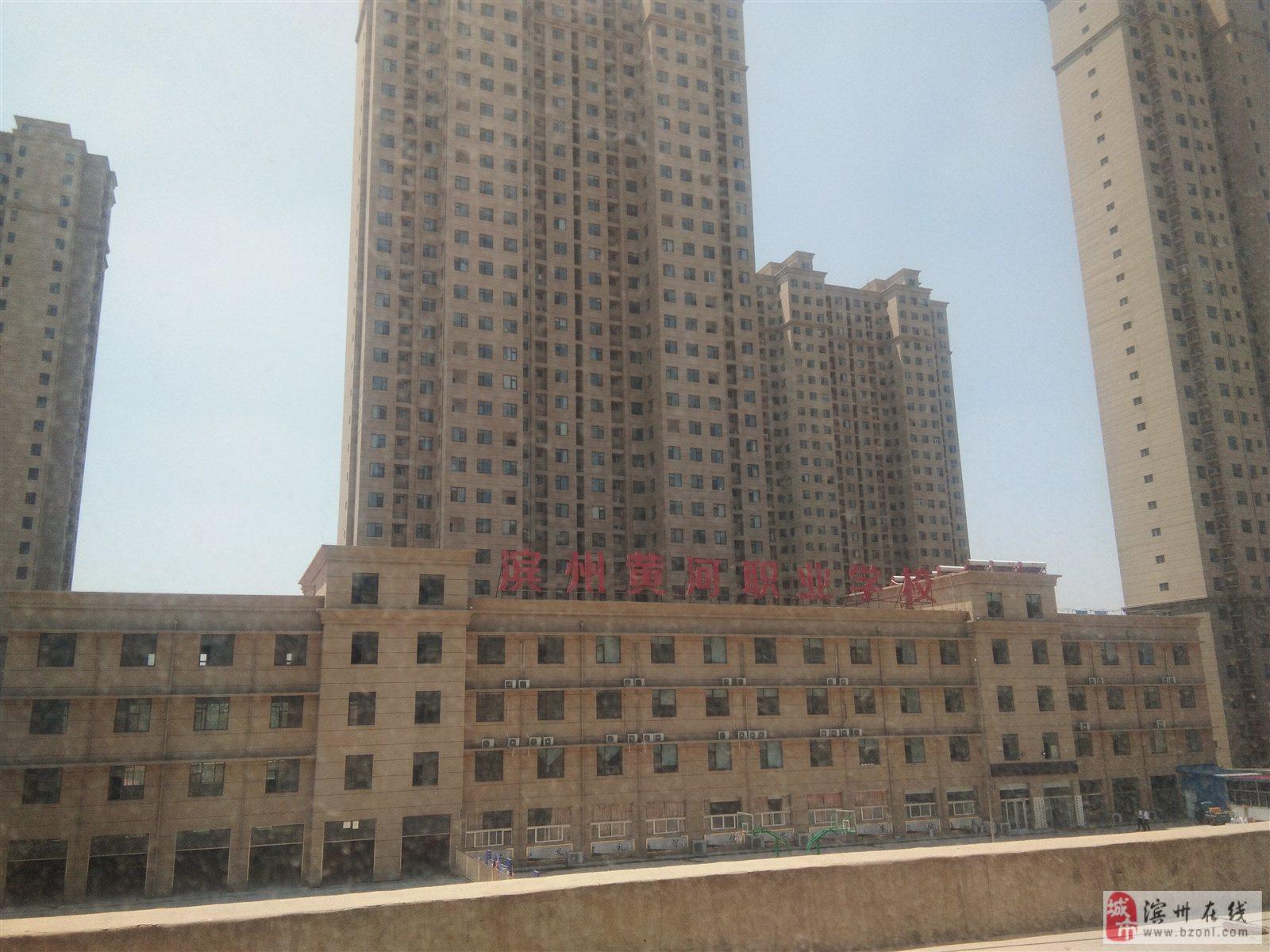 福彩家园4室 3厅 2卫280万元