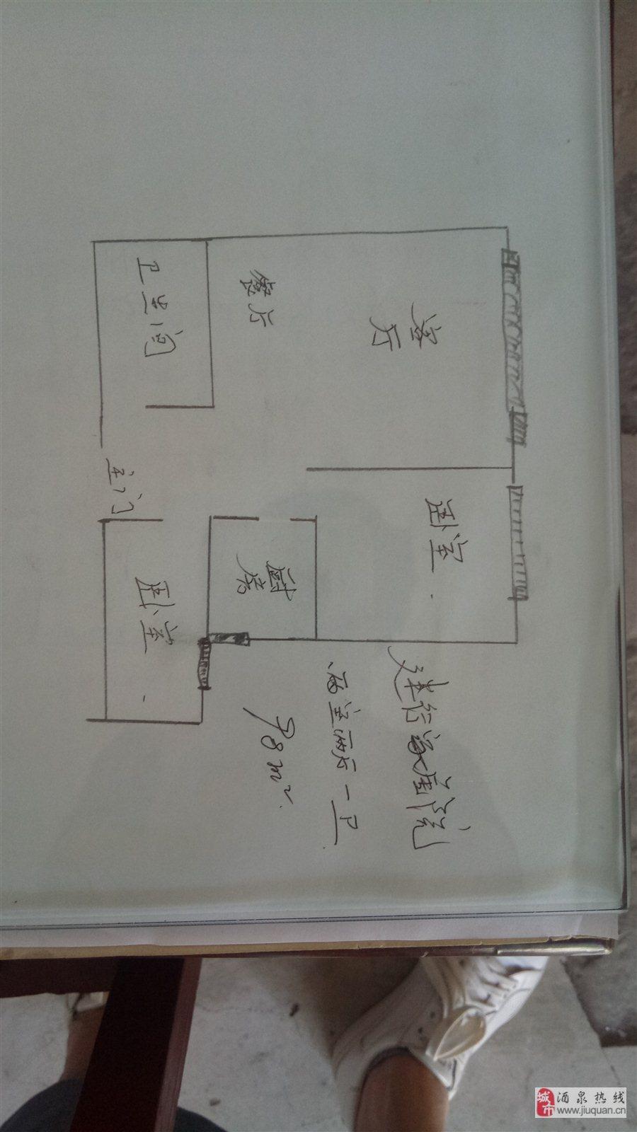 建行家屬院2室 2廳 1衛53萬元