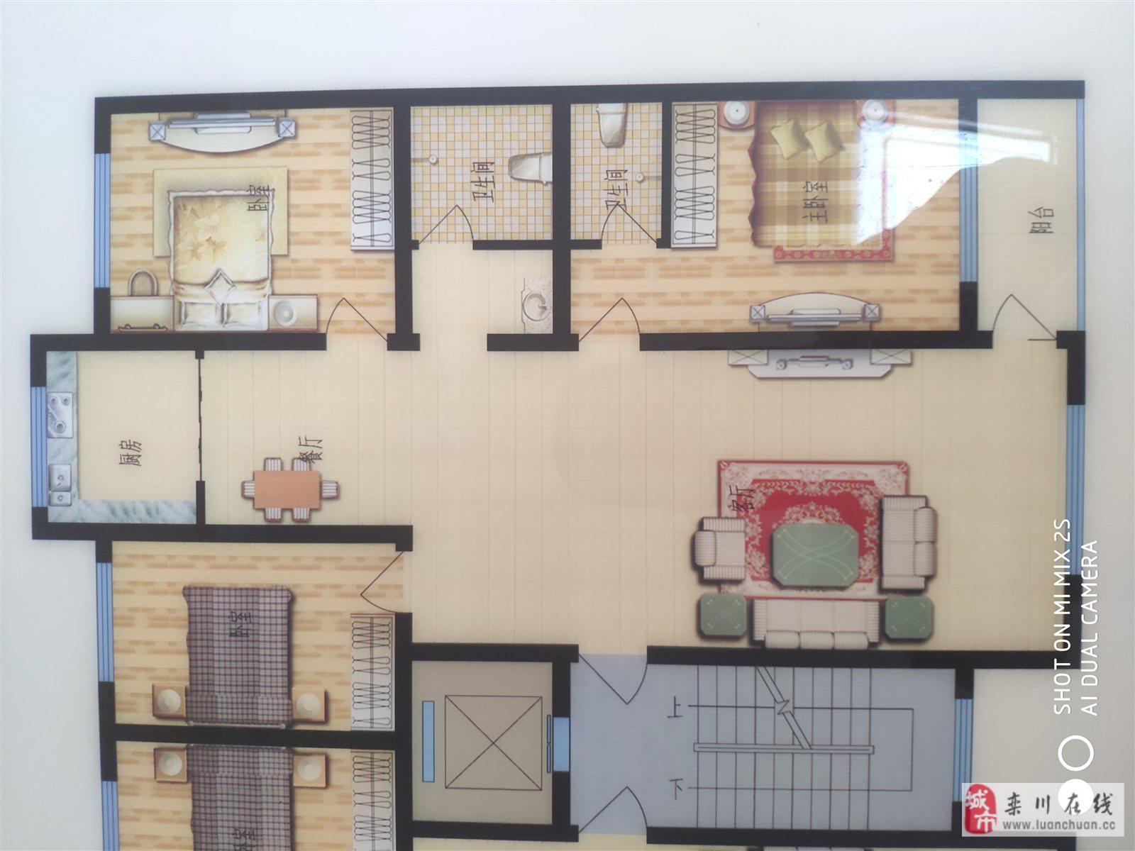 碧岭华庭二期新电梯房毛坯3室 2厅 2卫42万元