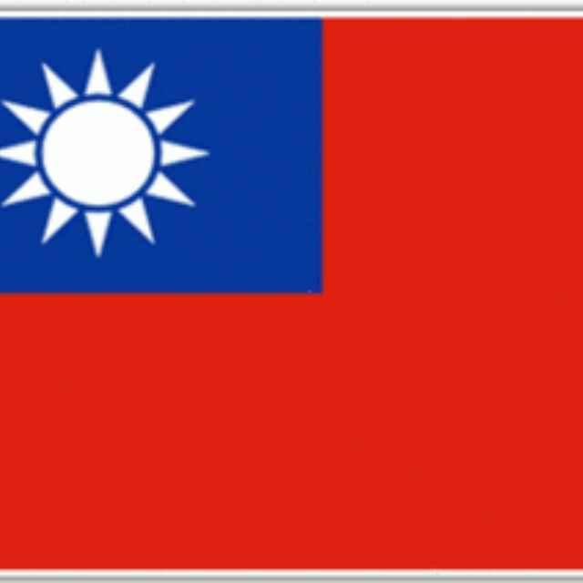 旗 旗帜 旗子 640_640