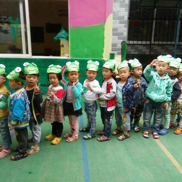 北开发区小太阳幼儿园