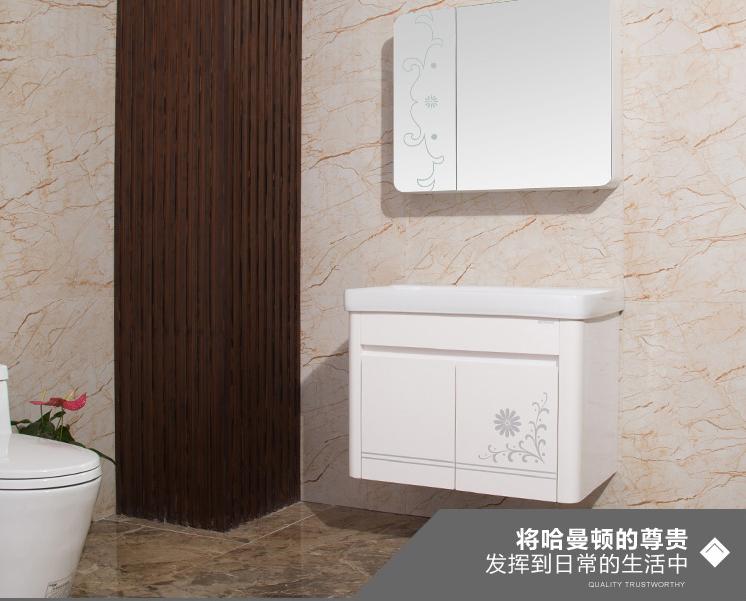 安华浴室柜 annwa经济实用款PGM3396G