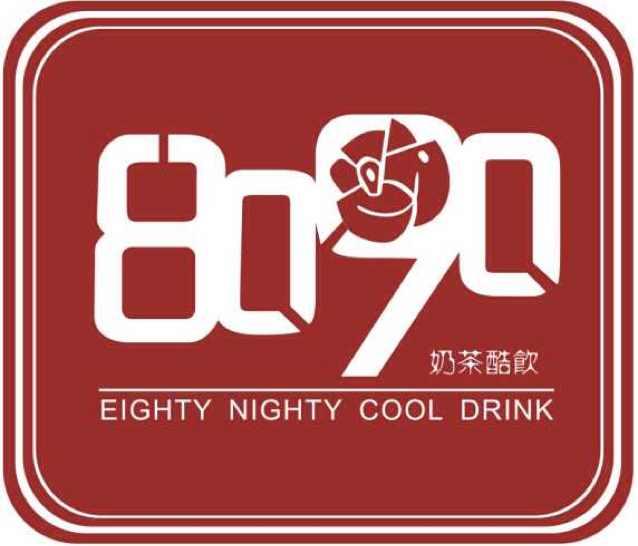 鹤舞白沙logo