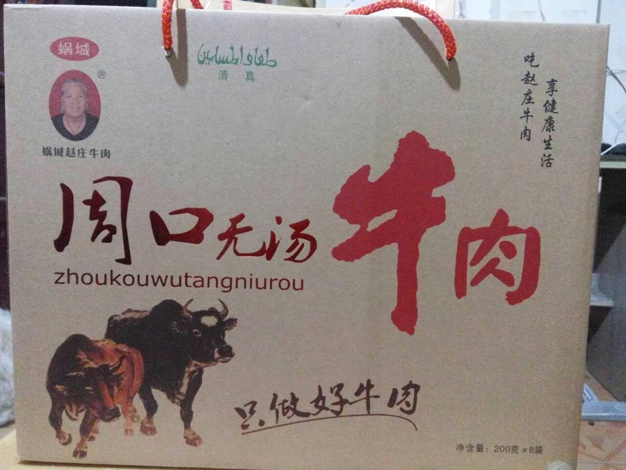 杞县燕语副食图片